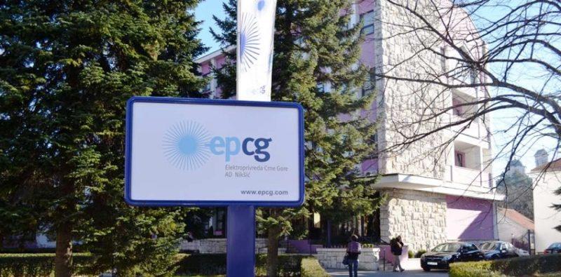 Poslovanje EPCG bolje zahvaljujući dobroj hidrologiji