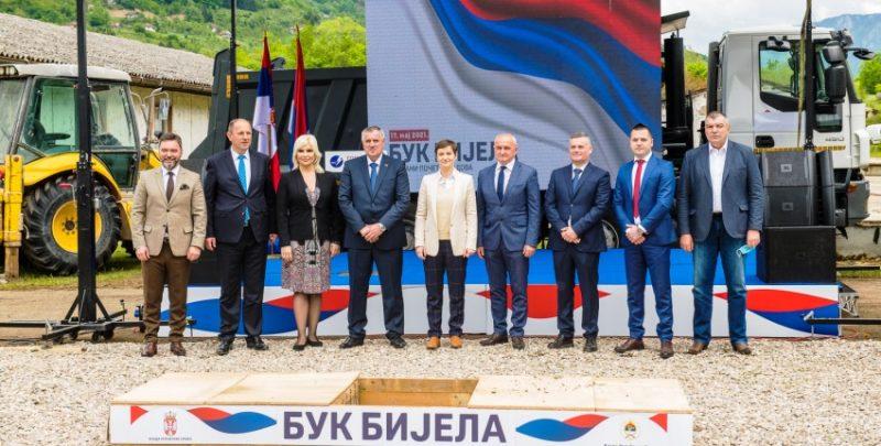 Zajednička komisija za koncesije BiH i RS će odlučivati o projektu Gornja Drina