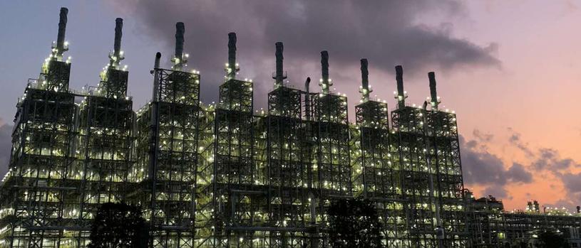 Kina aukciji naftnih rezervi