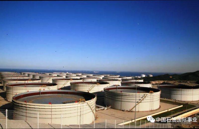 Kina najavila prodaju nafte strateških rezervi