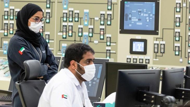 UAE prelazi na proizvodnju nuklearne energije